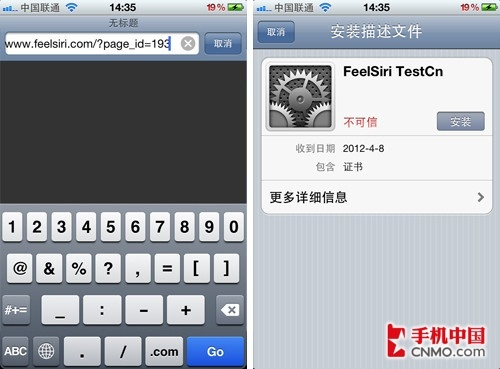 iPhone如何让Siri中文化