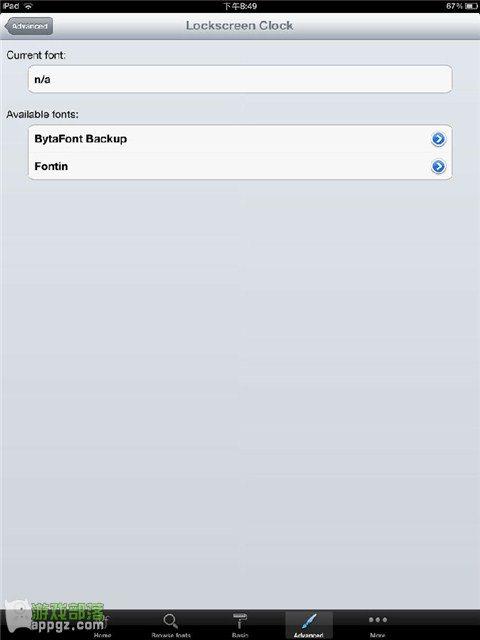 为iphone和ipad设置一个独有的字体