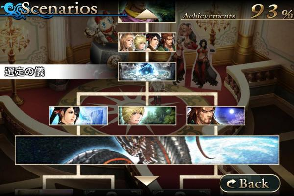 《Chaos Rings 2》混沌之戒2图文全攻略(iphone版)