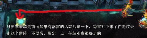 梦三国江东平定战,雷阵走法线路分析