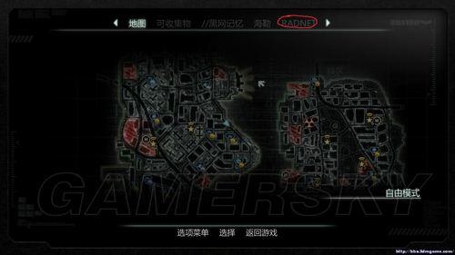 《虐杀原形2》DLC使用攻略