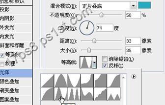 ps文字特效-打造彩色胶水字体