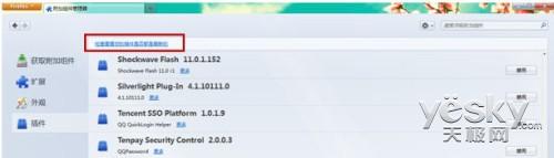 几个简单设置让你的火狐浏览器更快更稳定