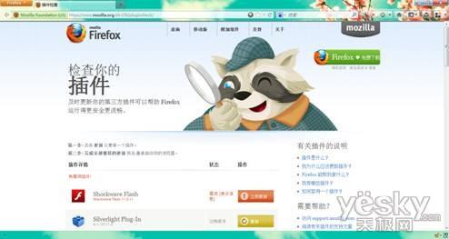 如何让火狐浏览器更快更稳定