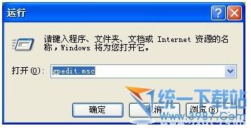 教你如何加快电脑上网速度