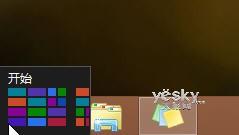 Win8控制面板在哪里,如何进入win8控制面板