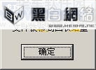 用Unlocker删除无法删除的文件