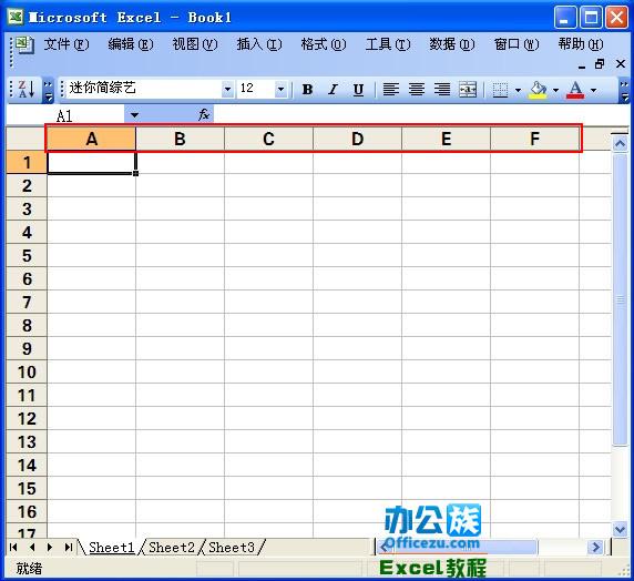 Excel2003行号列标字体设置