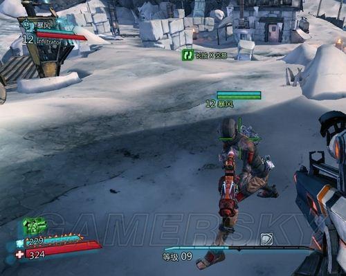 《无主之地2》游戏联机中文名字修改方法