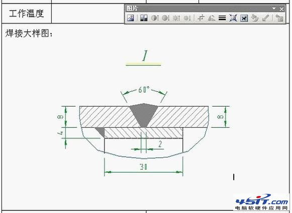 如何将CAD转换成word,excel