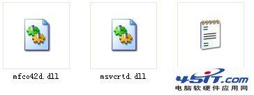 """电脑提示""""没有找到msvcrtd.dll""""的解决方法"""