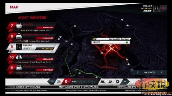 《极品飞车17:最高通缉》35辆车所在位置介绍