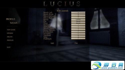 《卢修斯》图文流程全攻略
