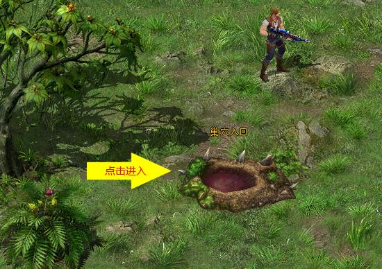 《诺亚传说》副本虫族任务攻略