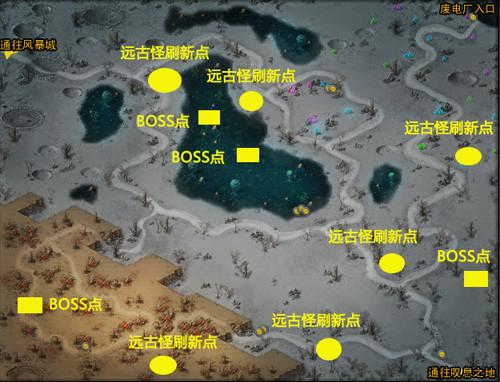 《诺亚传说》头领、远古怪和boss分布地点