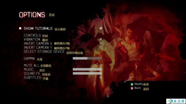 《鬼泣5》菜单中英文对照