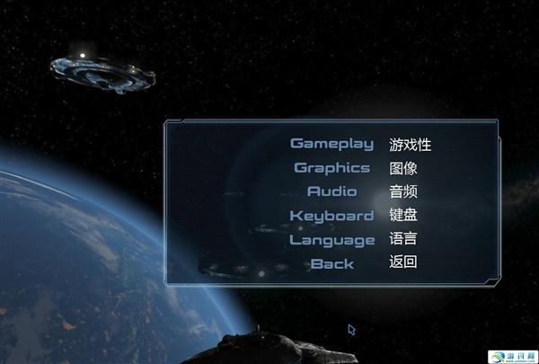 《钢铁苍穹:入侵》游戏菜单翻译