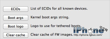 iOS6不完美越狱自定义开机画面
