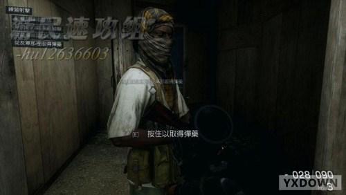 《荣誉勋章:战士》第二关图文攻略