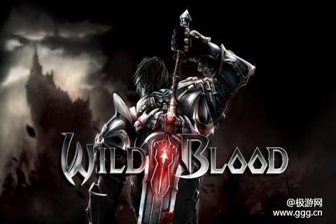 《狂野之血WildBlood》图文通关攻略(上)
