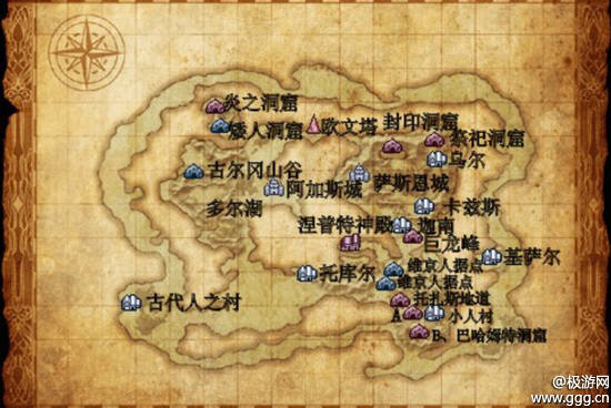 《最终幻想》地图一览