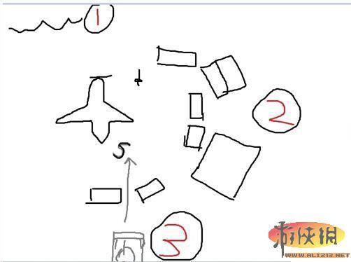 《孤岛惊魂3》掩护特工修飞机通关方法