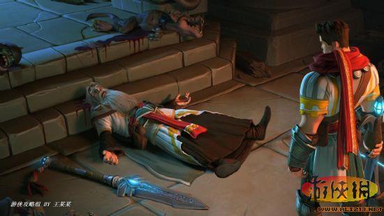 《兽人必须死2》第八关图文攻略