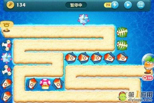 《保卫萝卜》深海主题第十六关攻略(2)