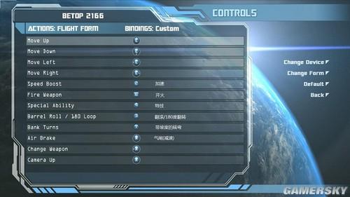 《变形金刚2:卷土重来》完整控制设置中英对照