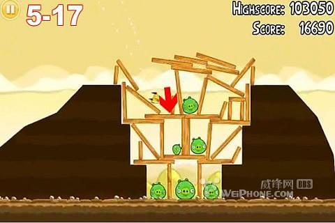 《愤怒的小鸟》第五关通关攻略:5-15至5-21