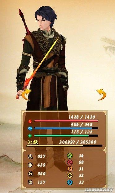 《古剑奇谭》百里屠苏服装获得方法