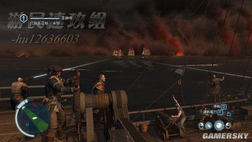 《刺客信条3》第十一章之切萨皮克湾海战