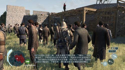 《刺客信条3》公会任务之刺客公会