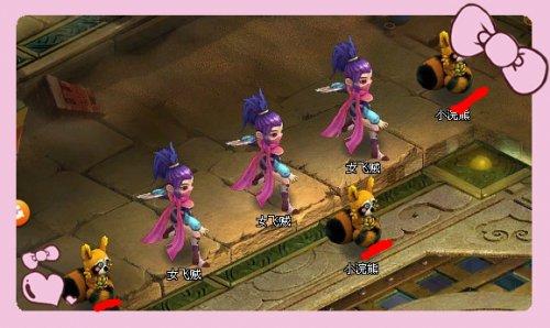 《QQ仙灵》罗刹塔攻略之第12层怎么打?