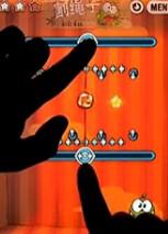 《割绳子》游戏图文通关攻略:第四关4-11