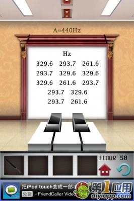 《100层电梯》第五十八关图文攻略