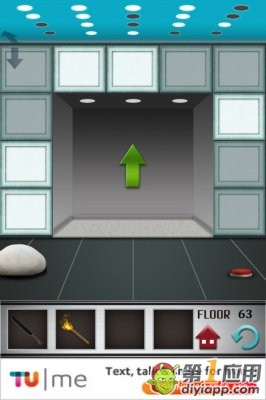 《100层电梯》第六十三关图文攻略