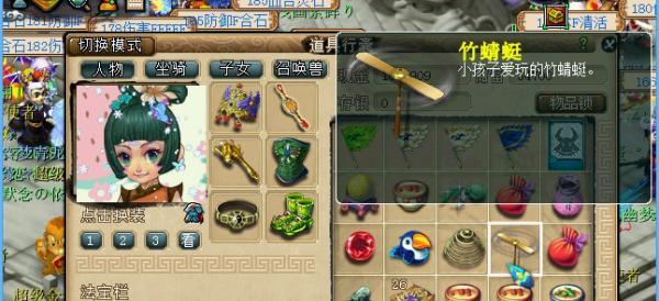 《梦幻西游》七色玲珑石完整攻略
