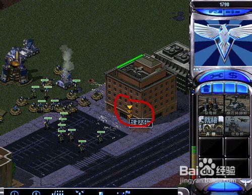 《红色警戒2:共和国之辉》美国任务第三关游戏攻略