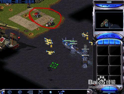 《红色警戒2:共和国之辉》美国任务第四关游戏攻略