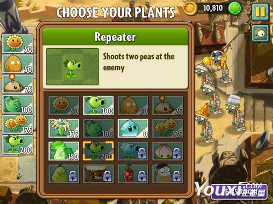 《植物大战僵尸2》第三关教程1星版