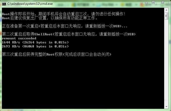 飘渺OS-ROM大赛前给用户体验系统-95%优化
