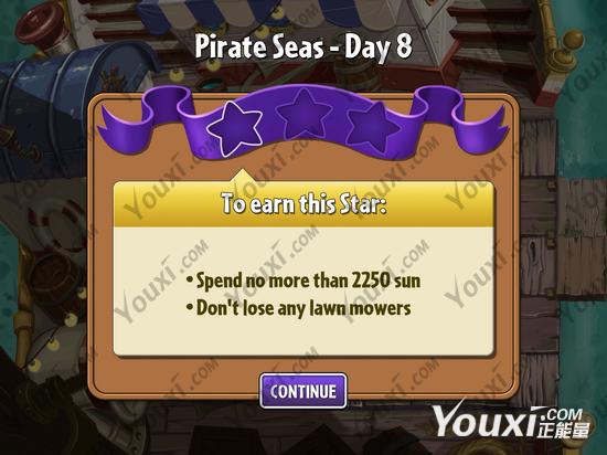 《植物大战僵尸2》海盗第八关教程1星版