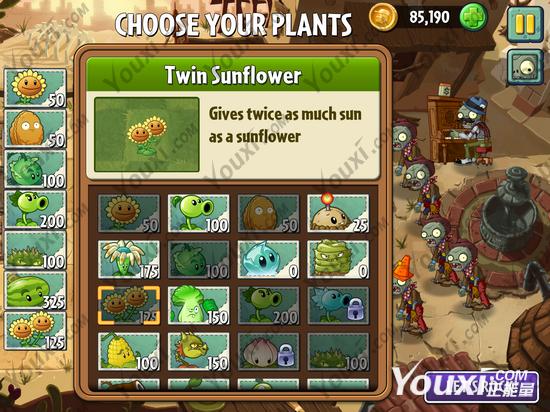 《植物大战僵尸2》西部第三关教程2星版