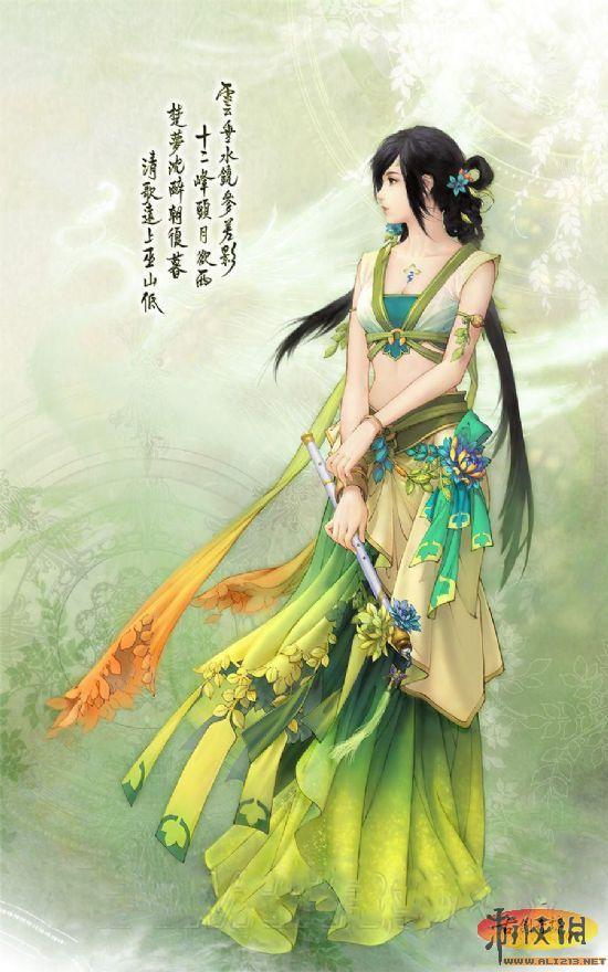 《古剑奇谭2》人物角色介绍之阿阮