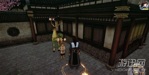 《古剑奇谭2》茶小乖具体位置介绍