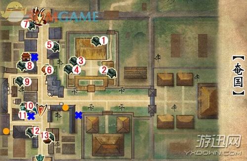 《轩辕剑6》全宝箱、全支线任务、全剧情卷一图文攻略