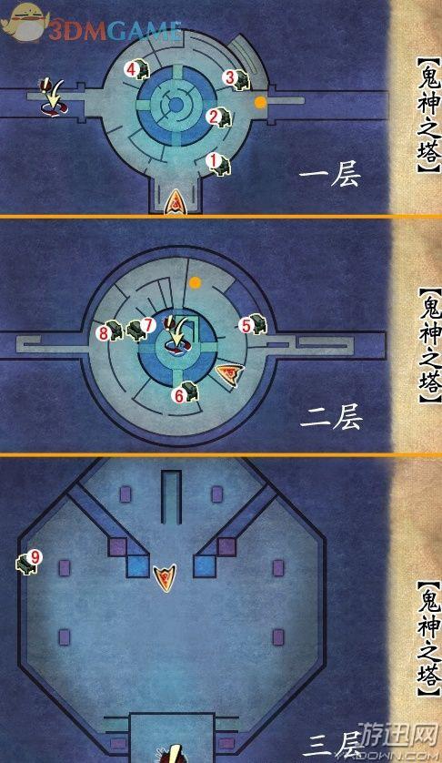 《轩辕剑6》全宝箱、全支线任务、全剧情卷三图文攻略