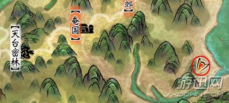 《轩辕剑6》全宝箱、全支线任务、全剧情卷六图文攻略