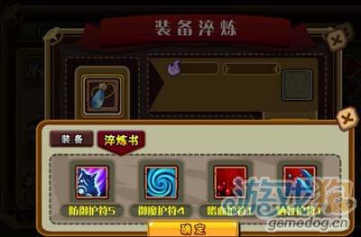 《怪物x联盟》装备技能卡牌大全